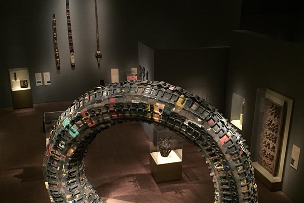 Smithsonian Institution: National Museum of African Art